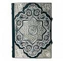 Коран средний с филигранью - фото 1