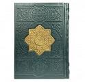 """""""Коран с литьем на арабском языке"""" подарочный"""