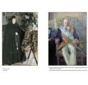 """Фото 4 Книга в подарок """"Кустодиев. Большая коллекция"""""""