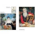 """Фото 9 Книга в подарок """"Кустодиев. Большая коллекция"""""""