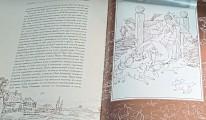 Миргород - подарочная книга - фото 6