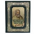 Подарочная книга Мудрость великих врачей - фото 2
