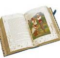 Иллюстрация к книге Таинственный остров Дениса Гордеева