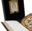 Увеличенное изображение Подарочного набора Домострой с иконой Пресвятая Троица