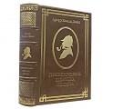 """""""Приключения Шерлока Холмса"""". Эксклюзивная книга в кожаном переплете."""