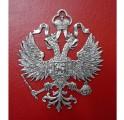 """Россия Державная"" VIP подарочная книга"
