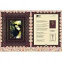 Разворот с иллюстрациями подарочной книги Рубаи. Фото 3