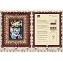 Разворот с иллюстрациями подарочной книги Рубаи. Фото 7