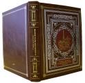 """Подарочная книга в кожаном переплете """"Самые красивые и знаменитые места планеты"""""""