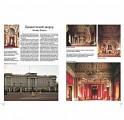 """""""Шедевры мировой архитектуры"""" подарочная книга - фото 4"""