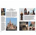 """""""Шедевры мировой архитектуры"""" подарочная книга - фото 9"""