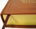 """Книга подарочная """"Возвращение Шерлока Холмса""""."""