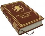 Возвращение Шерлока Холмса подарочное издание книги