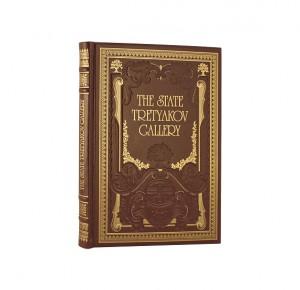 Государственная Третьяковская галерея подарочная книга на английском