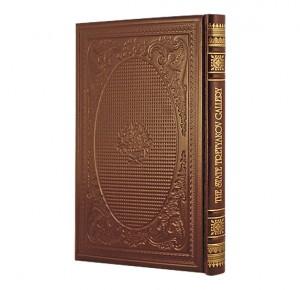 Книга в подарок Государственная Третьяковская галерея