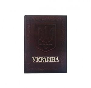"""""""Украина"""" подарочная книга"""