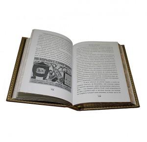 Разворот книги Упоительность вредных привычек