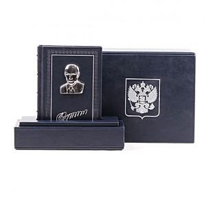 Подарочная книга с коробом Владимир Путин. Цитаты и афоризмы