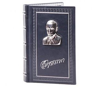 Подарочное издание книги Владимир Путин. Цитаты и афоризмы