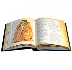 """""""""""Ваш Булгаков"""" (с серебряной медалью) - дорогая книга"""