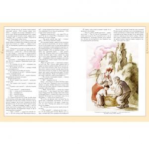 Подарочное издание книги в кожаном переплете