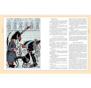 """Книга в кожаном переплете """"Ваш Лесков"""" (с серебряной медалью)"""