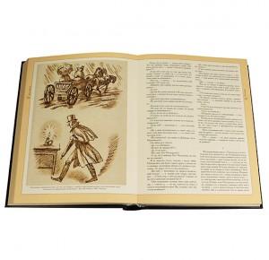 """""""Ваш Лесков"""" (с серебряной медалью). Книга в кожаном переплете."""