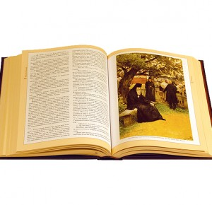 """Разворот подарочной книги """"Ваш Лев Толстой"""""""