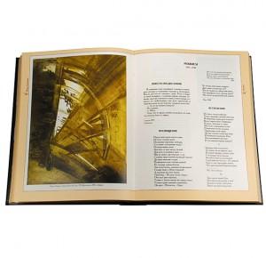 Собрание сочинений классики в 16 томах иснение и обрезы — золото 22 карата