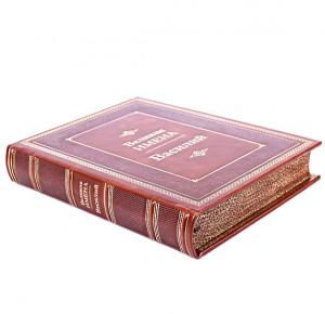 """Подарочная книга """"Василий. Великие имена"""" в коже"""