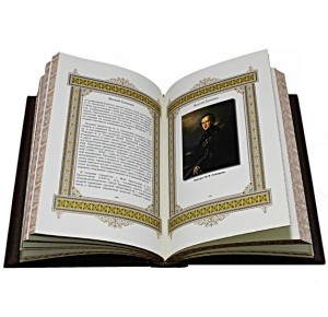 """Разворот подарочной книги """"Василий. Великие имена"""" - фото 4"""