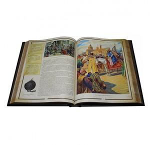 """Разворот книги с иллюстрациями """"Великие люди России"""""""