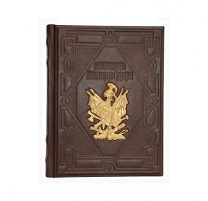 """Книга в кожаном переплете """"Великие полководцы. Афоризмы, притчи, легенды"""""""