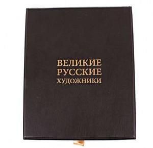"""""""Великие русские художники"""" подарочный набор - фото 3"""