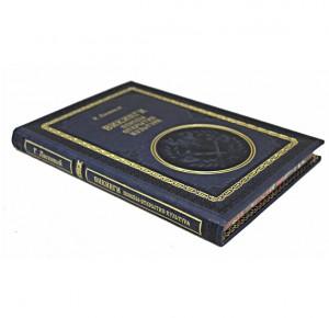 """Подарочная книга """"Викинги. Походы, открытия, культура"""""""