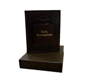 """Подарочная книга """"Виски. Путеводитель"""""""