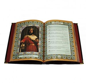"""Подарочная книга """"Власть над людьми. Афоризмы""""- разворот книги с иллюстрацией"""