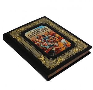 Подарочная книга Военное искусство всех времен и народов