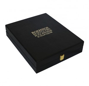 Короб для подарочной книги Военное искусство всех времен и народов