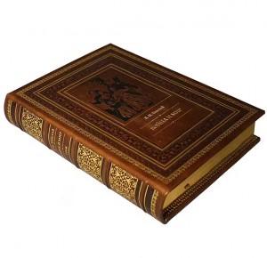 """Книга """"Война и мир"""" Лев Толстой."""