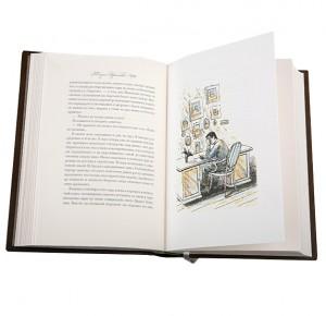 """Эксклюзивная книга в развернутом виде с иллюстрациями Разворот эксклюзивной книги """"Жизнь Арсеньева"""""""