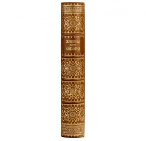"""Книга в кожаном переплете """"Женщины вокруг Наполеона"""""""