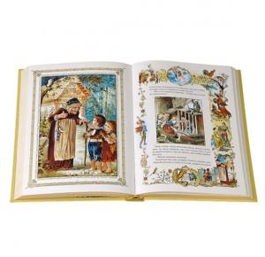 Золушка - подарочное издание книги