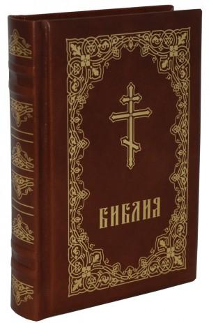 Библия в твердом переплете