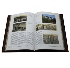 Очерки истории железных дорог. Два столетия подарочная книга - фото 3