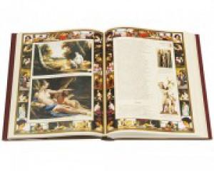 """Разворот книги с иллюстрациями """"Метаморфозы"""". Фото 1"""