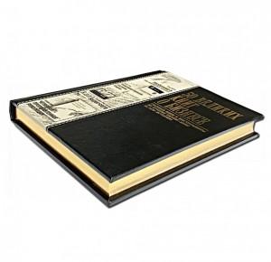 """""""50 Великих книг о бизнесе"""" подарочная книга в кожаном переплете, фото 3"""