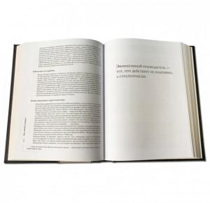 """""""50 Великих книг о бизнесе"""" подарочная книга в кожаном переплете, фото 4"""
