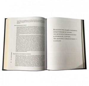 """""""50 Великих книг о бизнесе"""" подарочная книга в кожаном переплете, фото 5"""