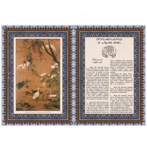 Подарочное издание книги Афоризмы мудрости - фото 5